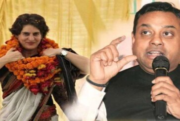 प्रियंका गांधी की नियुक्ति पर BJP का तंज, कांग्रेस में परिवार ही पार्टी