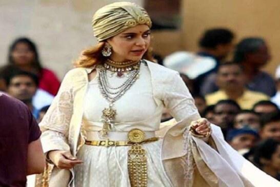 Manikarnika Box Office Collection: रानी झांसी का संघर्ष जारी, मणिकर्णिका अब इतने करोड़
