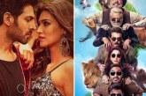Box Office: अजय देवगन ने किया 150 करोड़ का टोटल धमाल, लुका छुपी भी सैकड़े की तैयारी में