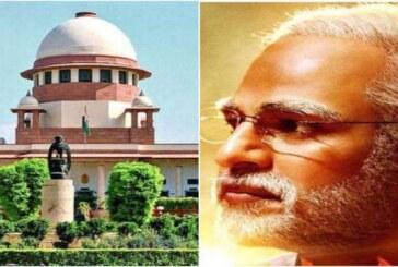 अभी रिलीज नहीं होगी PM Modi की Biopic, सुप्रीम कोर्ट ने EC के फैसले के खिलाफ जाने से किया इनकार