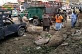Pakistan IED Blast: आलू के बोरों में रखा था बम, 16 की मौत, 4 पाक सैनिक समेत 30 घायल