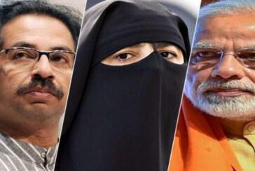 शिवसेना ने की भारत में बुर्का बैन करने की मांग, पीएम से पूछा- लंका में हुआ, अयोध्या में कब होगा?
