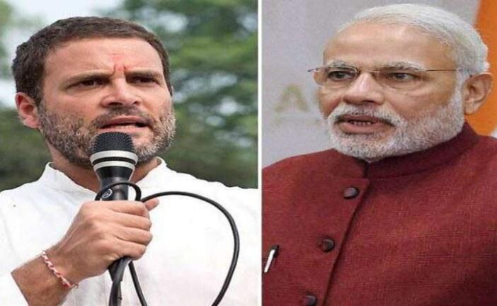 Rahul Gandhi का तंज, पीएम मोदी की निजी संपत्ति नहीं भारतीय सेना