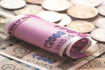 एक और किटी गैंग करोड़ों रुपये डकार कर फरार, पढ़िए पूरी खबर