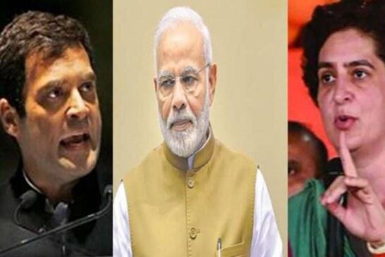 PM मोदी के भाषण में राजीव गांधी के जिक्र पर भड़के राहुल और प्रियंका, दिया ये जवाब