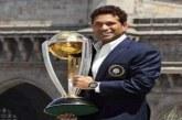 सचिन तेंदुलकर के हाथों विजेता टीम को मिलेगी वर्ल्ड कप ट्रॉफी