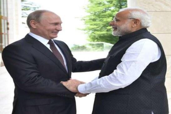 भारत को मिला रूस का साथ कहा-संवैधानिक दायरे में रहकर भारत ने लिया फैसला Article-370