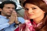 क्यों कश्मीर मुद्दे पर डरे हुए हैं पाक पीएम अब इमरान पर बरसीं पूर्व पत्नी रेहम
