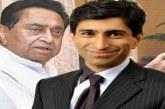 354 करोड़ के बैंक घोटाले में मध्य प्रदेश के CM