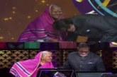 कौन बनेगा करोड़पति 11 के मंच पर विशेष अतिथि अमिताभ बच्चन ने छुए पैर