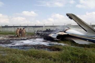 अलीगढ़ में लैंडिंग के दौरान आग से चार्टर्ड प्लेन खाक
