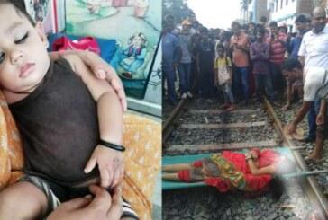 महिला अपने दुधमुंहे बच्चे के साथ चलती ट्रेन के सामने कूद गई