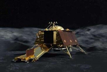 चंद्रयान-2: चंद्रमा के साउथ पोल पर सफलतापूर्वक उतारना सबसे बड़ी चुनौती