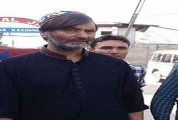 इस समय यासीन मलिक नई दिल्ली की तिहाड़ जेल में कैद है।