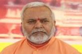 एसआइटी ने शुक्रवार को चिन्मयानंद को बड़ी संख्या में पुलिस बल के साथ उनके आश्रम में घेरा
