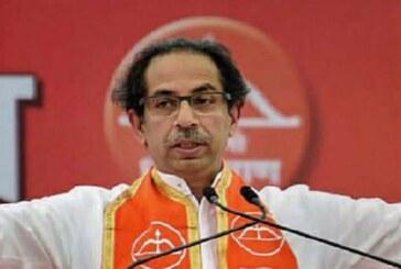 महाराष्ट्र चुनाव से पहले शिवसेना को बड़े झटका, इस नेता ने 300 कार्यकर्ताओं क साथ दिया इस्तीफा