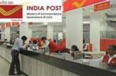 पोस्ट ऑफिस की विभिन्न बचत योजनाओं के प्रीमियम का भुगतान ऑनलाइन ही किया जा सकता है
