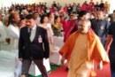 उत्तराखंड पहुंचे यूपी के मुख्यमंत्री योगी आदित्यनाथ, सत्यमित्रानंद को मरणोपरांत स्वामी राम मानवता पुरस्कार से नवाजा