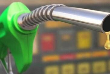 पेट्रोल की कीमत गिरावट,जानिए क्या है आज का रेट