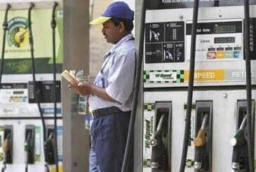 पेट्रोल और डीजल का भाव हुआ कम, जानिए आज का भाव