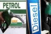 पेट्रोल के रेट बड़े वहीं डीजल हुआ सस्ता,आइये  जानते है रेट