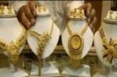 मोदी सरकार बेच रही है इतने सस्ते में सोना, पढ़िए पूरी खबर