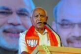 कर्नाटक में उपचुनाव के लिए वोटिंग जारी