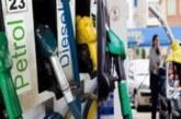 पेट्रोल और डीजल हुआ सस्ता, जानिए भाव
