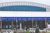 सरकार ने श्रीनगर और जम्मू एयरपोर्ट की सुरक्षा CISF को सौपी
