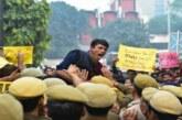 जेएनयू हिंसा: टीचर्स और जेएनयू छात्र संघ का मार्च आज,कुछ मेट्रो स्टेशन बंद हो सकते हैं
