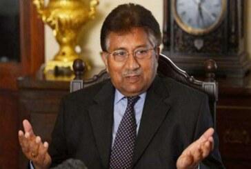 पाकिस्तान: सुप्रीम कोर्ट ने पूर्व राष्ट्रपति परवेज मुशर्रफ की अपील पर सुनवाई करने से किया इनकार