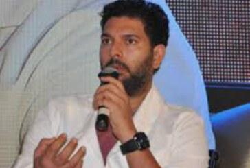 युवराज सिंह ने बताया- धौनी और विराट से ज्यादा दूसरे कप्तान ने किया मेरा सपोर्ट