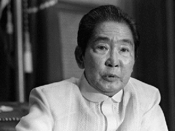 RP's dictator Ferdinand Marcos