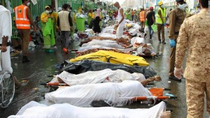 2015 Hajj Victims