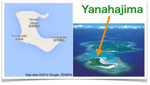 Yanahajima