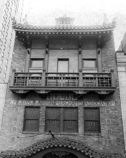 Feb. 5, 1959: The On Leong Building at 522 Third Ave. (The Pittsburgh Press)
