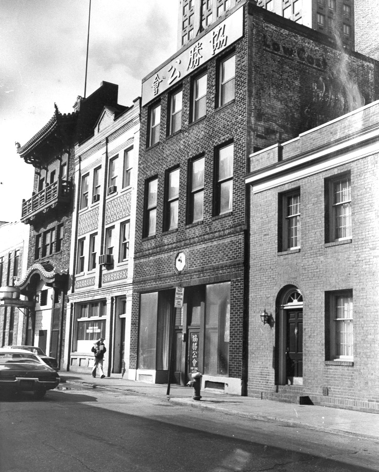 April 4, 1979: These buildings were all that was left of Pittsburgh's Chinatown in the late 1970s, when Chinese newcomers were assimilating into the community rather than being confined to a ghetto-like area. (Ed Morgan/The Pittsburgh Press)