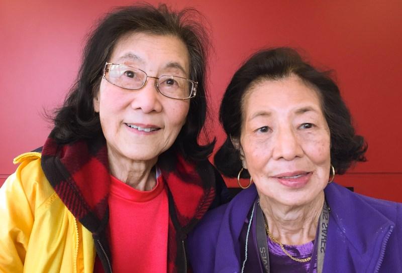 Yee sisters in 2017