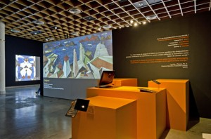 "The ""Vial: International Contest for Digital Creation and Interpretation"" interactive exhibit."