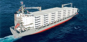 The acquisition includes the shipping and logistics company and all of its related transportation, consolidation and cargo insurance companies.