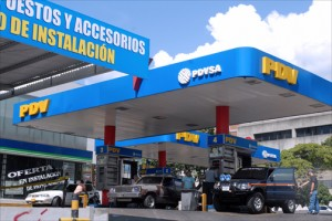 PDVSA gasoline station on the outskirts of Caracas. Through the Petrocaribe initiative, Venezuela has become a major source of crude oil and petroleum byproducts to 17 countries in Central America and the Caribbean. (Credit: Larry Luxner)