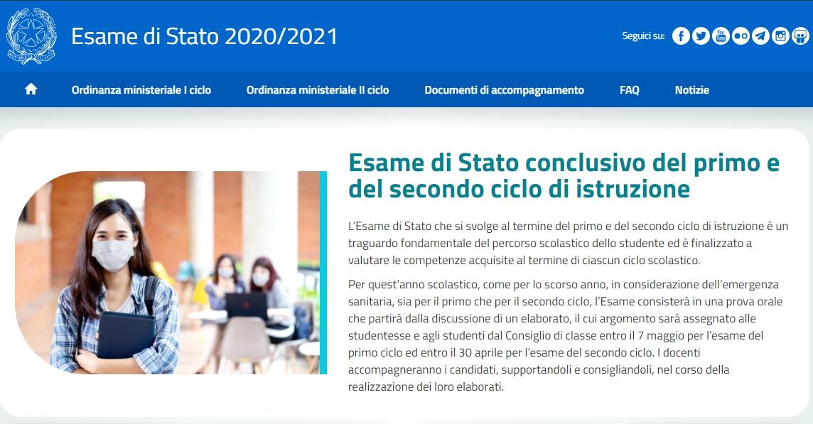 La pagina Web per gli esami di Maturità 2021 è online