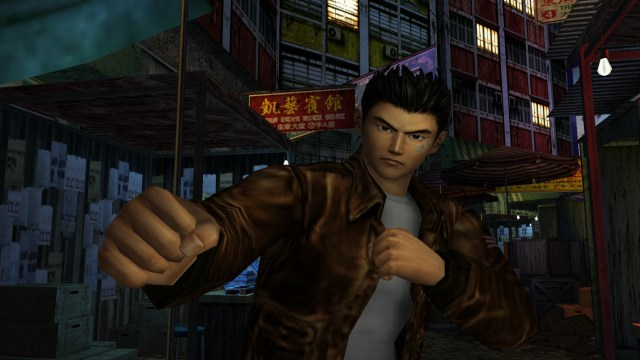 Shenmue_Trademark_Lost