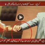 sindh assmebly leaked videos