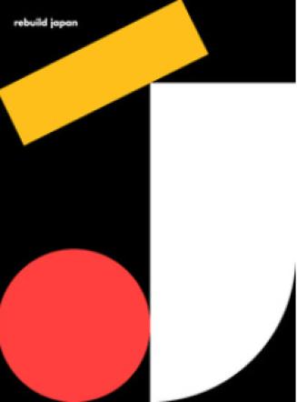 東京五輪 そっくり 画像 ロゴ