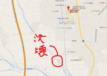 仙台 川 堤防決壊 画像