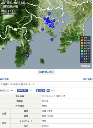 東京湾 地震 地図から見た位置