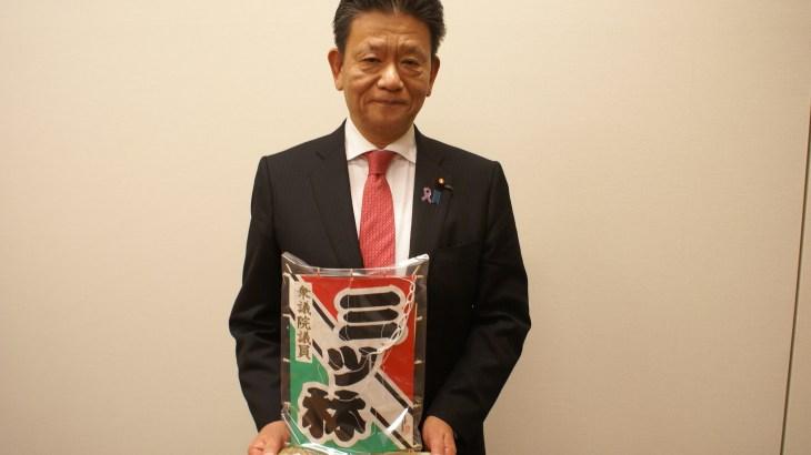 【インタビュー】三ツ林裕巳衆議院議員(埼玉14区)第二回