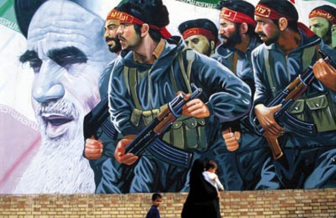 Image result for режим хомейни