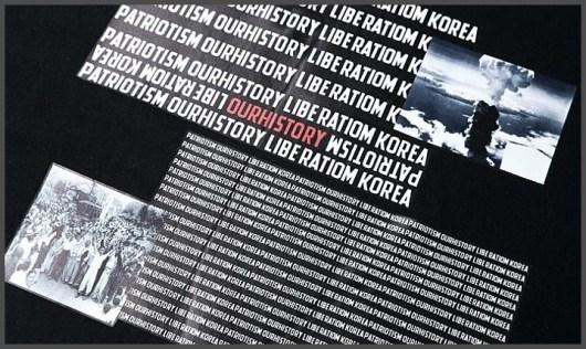 BTS防弾少年団の原爆Tシャツ2